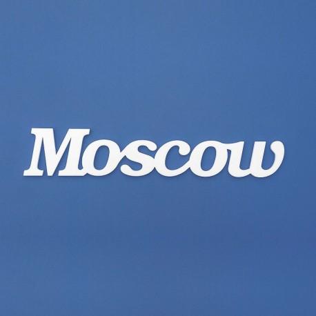 Moscow felirat, faldekorációs célra!